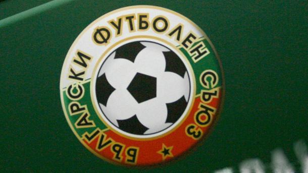 ГДБОП и полицията нахлуха в БФС - Спорт - Стандарт Нюз