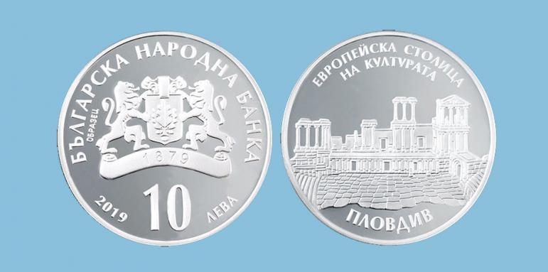 58cced926e3 БНБ пуска в обращение нова сребърна монета - Бизнес - Стандарт Нюз