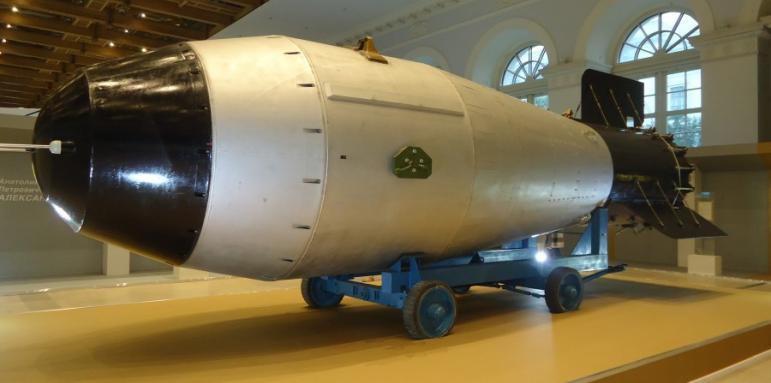 Резултат с изображение за Цар бомба