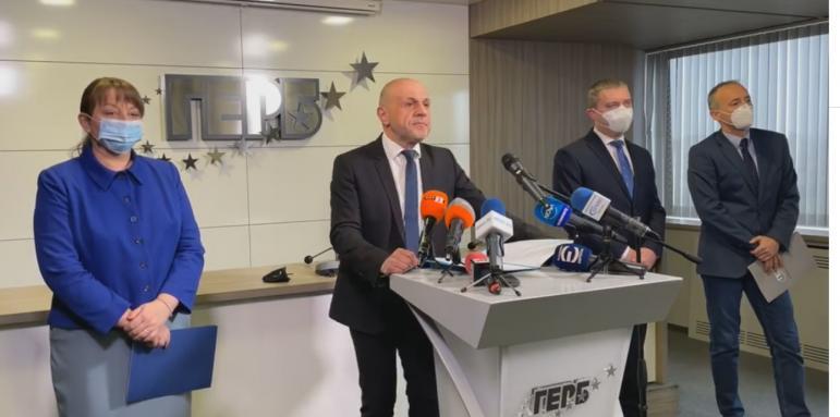Изненадите в предизборната програма на ГЕРБ - Парламентарни избори 2021 - Стандарт Нюз