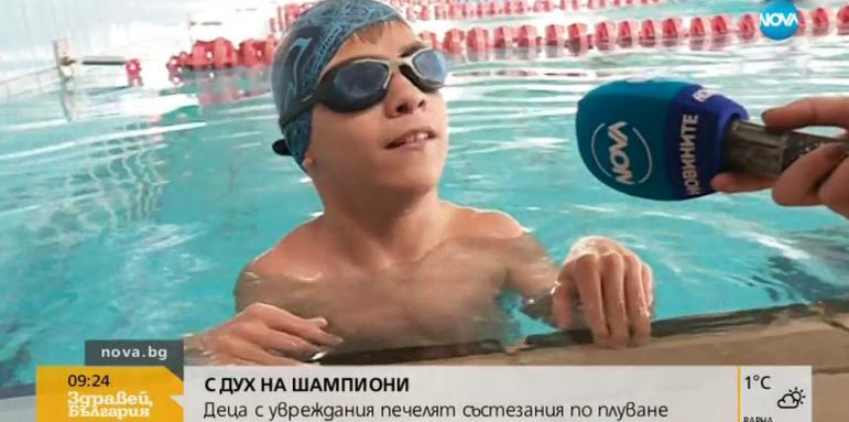 ce15a845d3e Деца с увреждания печелят състезания по плуване - Общество ...