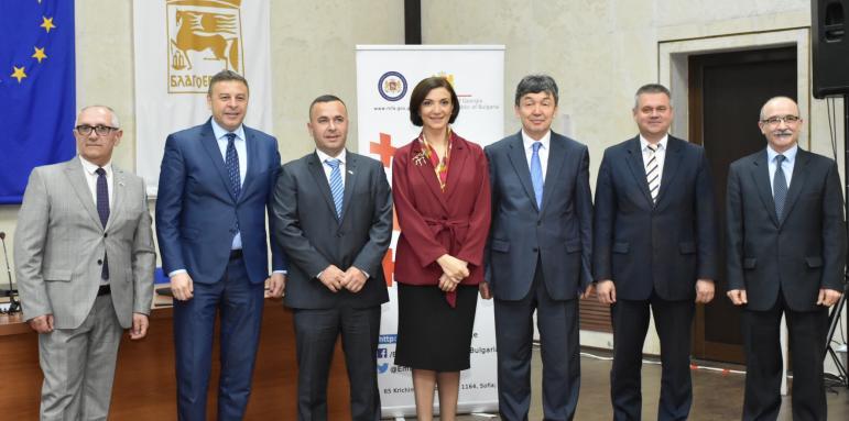 Резултат с изображение за Благоевград с второ почетно консулство
