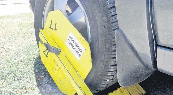 Въвеждане на червена зона за паркиране в София предвижда Столична