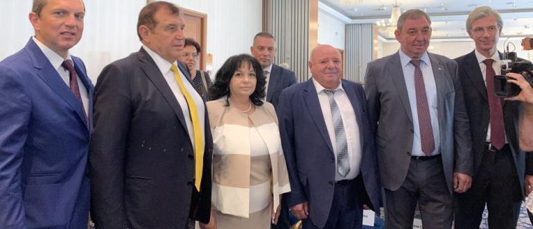 """""""Български енергиен холдинг"""" ЕАД сключи договор с международна консултантска компания,"""