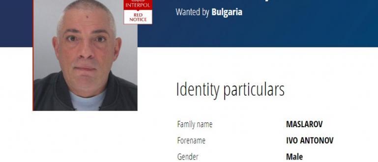 52-годишният Иво Масларов, заподозрян като поръчител на покушението срещу финансовата