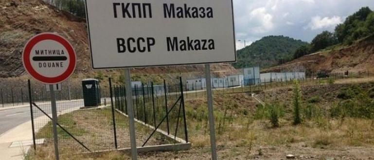 """Очаква се от 6 юли граничният пункт """"Маказа"""" с Гърция"""