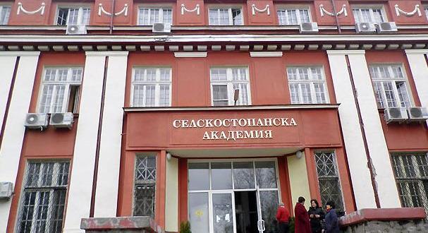 Председателят на Селскостопанската академия проф. Васил Николов е подал оставка,