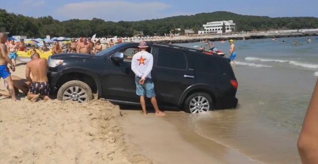 Ще бъде предложено глобата за автомобил на пясъка да скочи