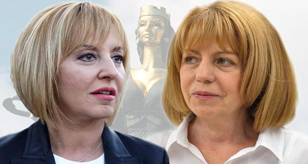 Снимка: Маркет ЛИНКС: Манолова - 36%, Фандъкова - 32%