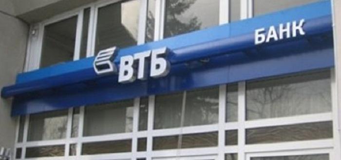 Изцяло от състава на акционерите на българската телекомуникационна компания Виваком