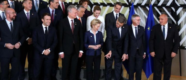 Лидерите на държавите-членки на Европейския съюз са постигнали споразумение по