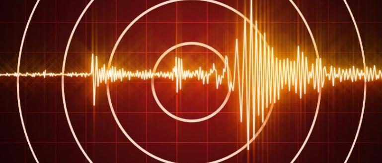 Тази сутрин в 04:11 часа е регистрирано земетресение, с възможност