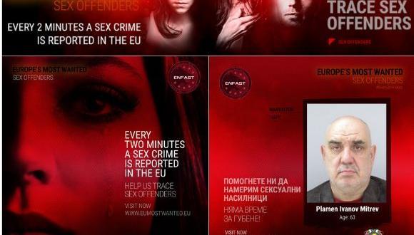 Българин попадна сред 19-е най-издирвани бегълци в Европа, които са