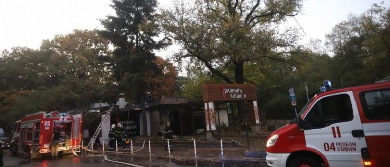Гъст дим се издигна от сградата на известно столично заведение