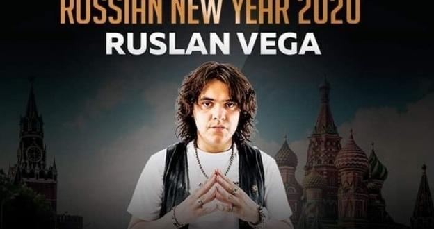 Руслан Вега, един от музикалните фаворити на президента Владимир Путин,