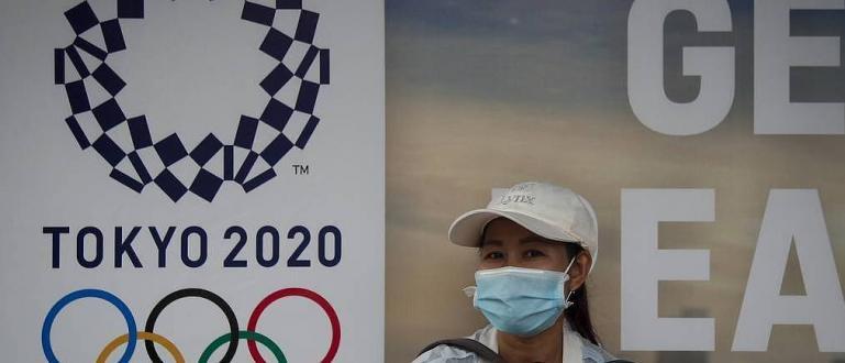 Олимпийското село в Токио, което трябва да бъде завършено скоро