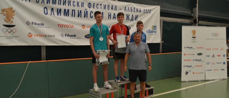 Младите спортни таланти на Русе, Бургас и Варна си тръгнаха