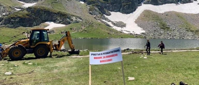 Инспекция за разполагането на строителна техника в района на Седемте