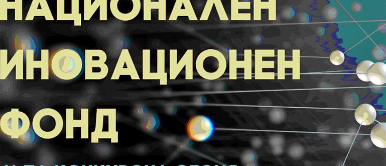 Покана: Уебинар ще представи процедурата по кандидатстване в 11-та конкурсна