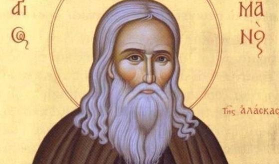 На 12 май църквата почита паметта на Св. Герман Цариградски