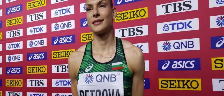 Габриела Петрова остана на 15 см от класиране на финала