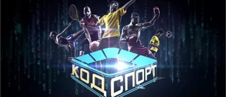 """Популярната телевизионната продукция """"Код Спорт"""" сменя терена за началото на"""