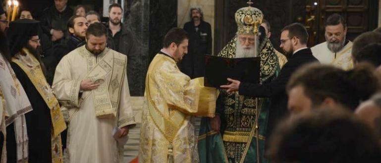 150 години от учредяването на Българската екзархия отбелязваме днес. В
