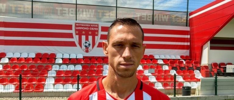 Футболист от Първа лига в родното първенство е играл в