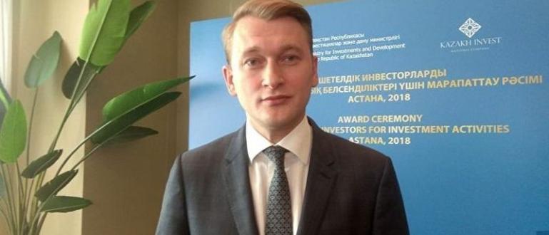 Андрей Матюхов е назначен за генерален директор на