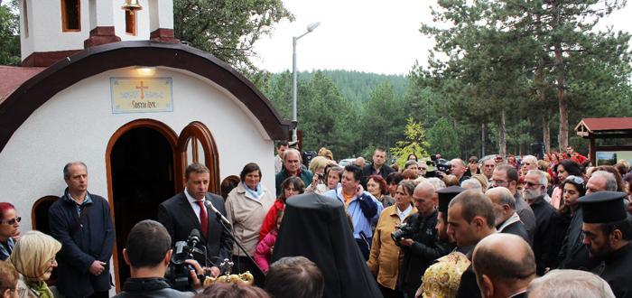 Кметът на община Благоевград д-р Атанас Камбитов ще даде традиционен