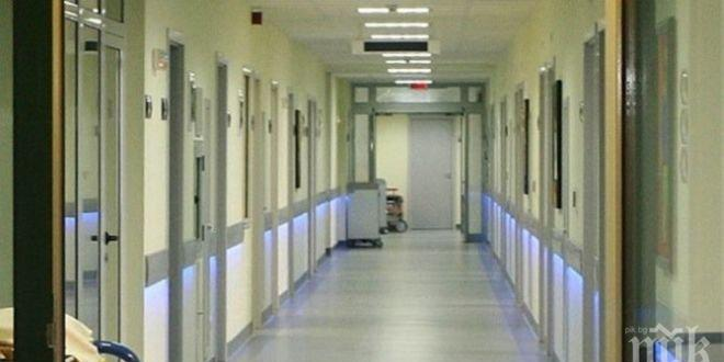 Безпрецедентни по мащаб и срокове строителство на медицински центрове се