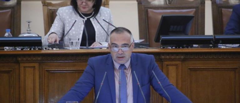 Парламентът възложи на Министерския съвет до 31 март догодина да