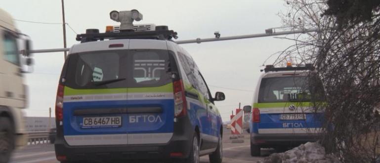 От 1 март стартира тол системата и превозвачите имат възможност
