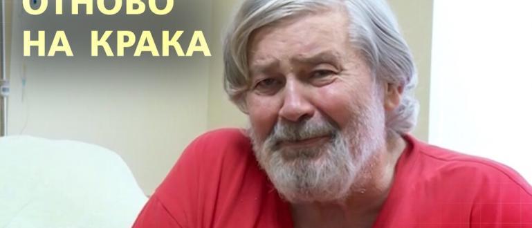Стефан Данаилов с първо интервю за NOVA след травмата и