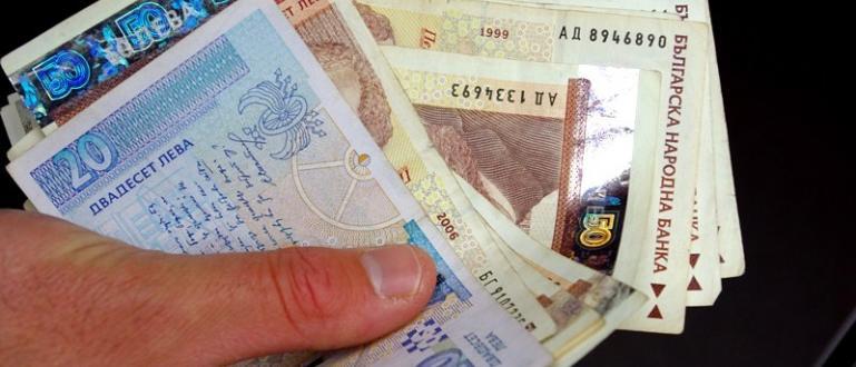Шест български банки се нареждат в Топ 100 на най-големите