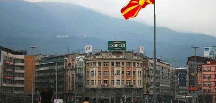 В Република Северна Македония обявеният за официален език е вариант