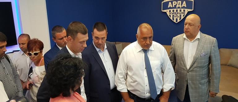 Министър-председателят Бойко Борисов се срещна с ръководството на професионален футболен