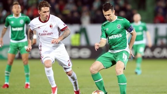 Седмият кръг на футболната efbet Лига продължава днес с две