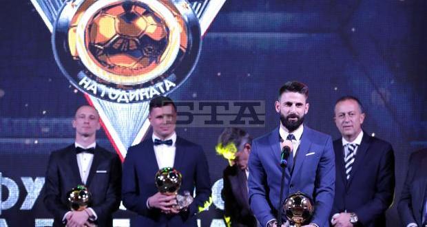 Футболист №1 на България за 2019 г. Димитър Илиев даде