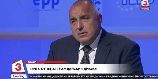 Снимка: Борисов захапа социалистите: Имате къса памет!