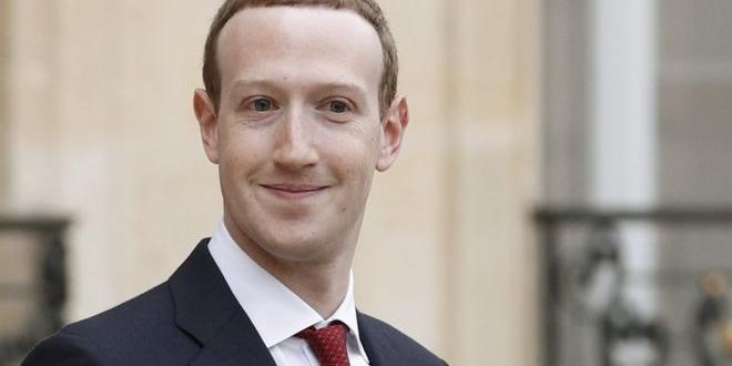 Снимка: BBCМарк Зукърбърг заяви, че ако САЩ не одобрят криптовалутата