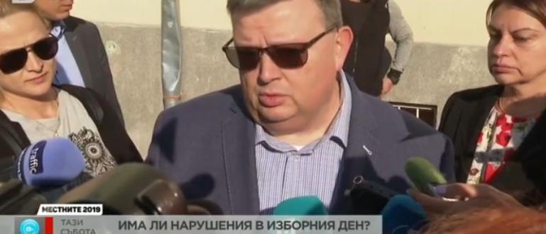 Главният прокурор Сотир Цацаров упражни правото си на глас в