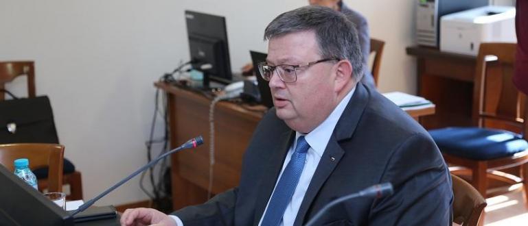 Комисията за борба с корупцията, конфликт на интереси и парламентарна