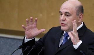Руският премиер Михаил Мишустин обяви, че се е заразил с