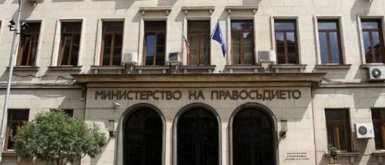"""Чрез електронната платформа на Централно бюро """"Съдимост"""" към Министерството на"""