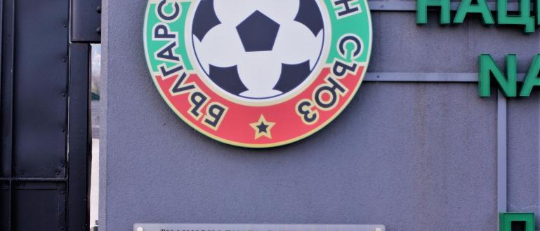 БФС публликува на сайта си съобщение до всички професионални клубове