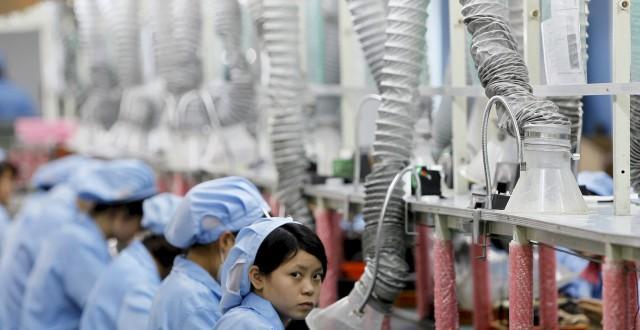 Учени от университета в китайския град Ланчжоу са установили, че