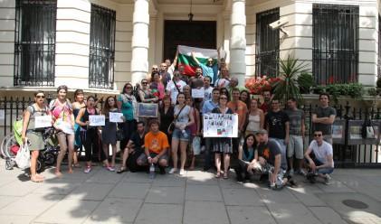 В Лондон протестират втори ден в подкрепа на протестите у
