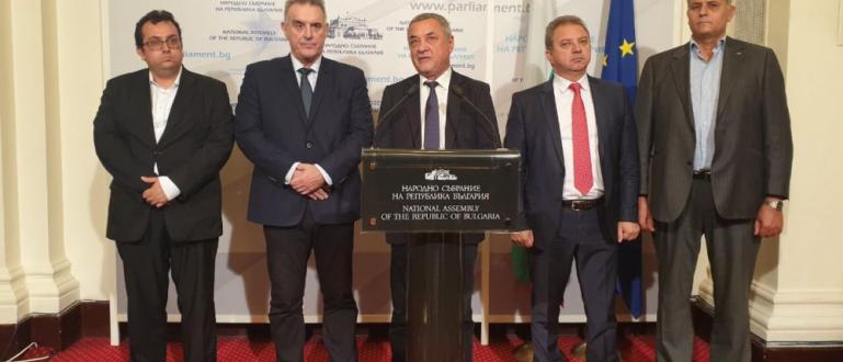 Валери Симеонов и народните представители от НФСБ внасят отново в