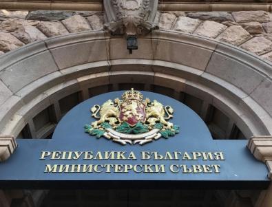 """Правителството определи държавното дружество """"Български пощи"""" да извършва дейността по"""